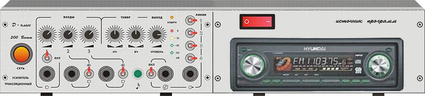Интернет-публикация Трансляционное устройство ТУ 200.